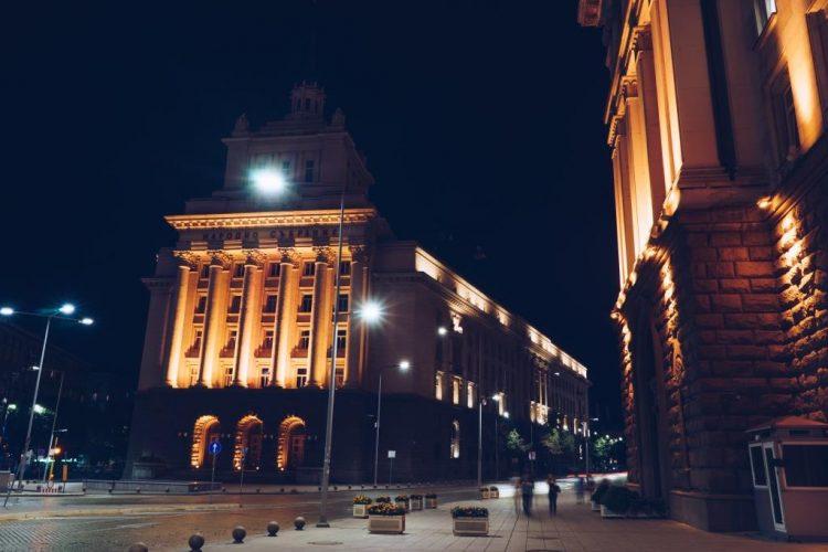 Център София - Столична община
